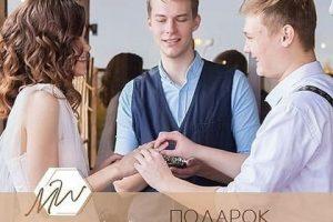 МЁД Организация свадьбы