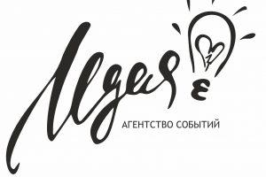 Event-агентство Идея
